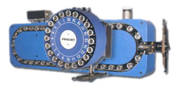 Инструмент Pragati